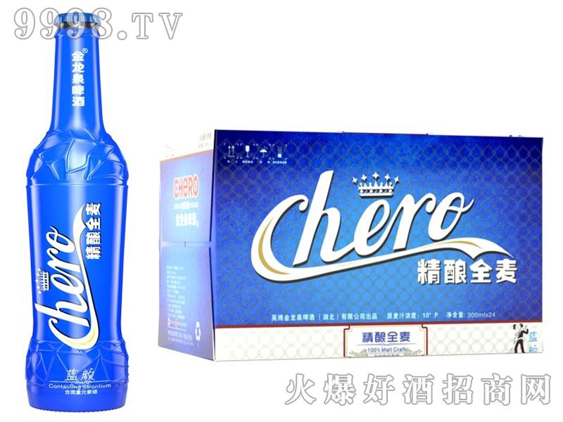 金龙泉啤酒精酿全麦蓝颜300ml10°P