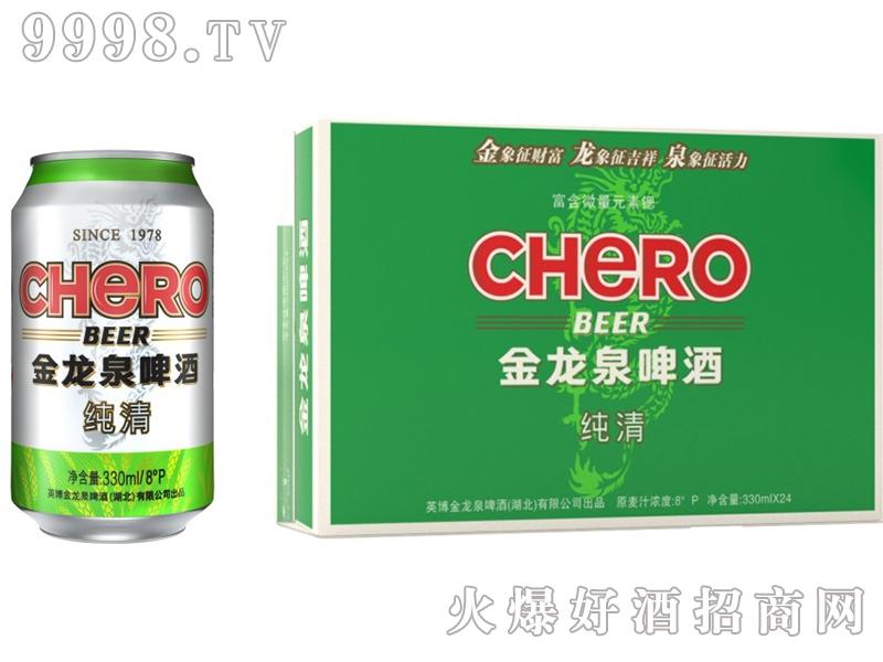 金龙泉啤酒纯清330ml8°P