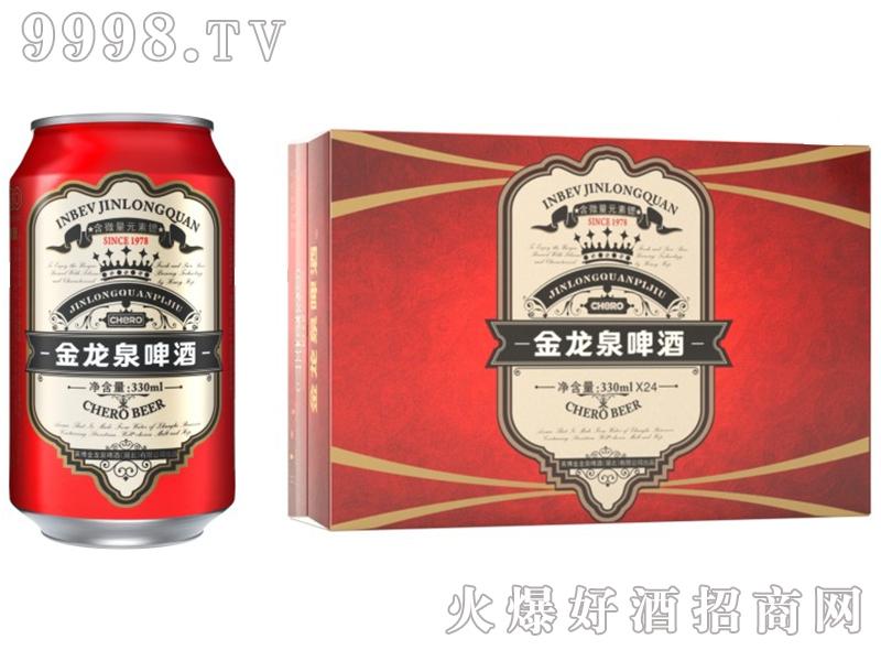 金龙泉啤酒330ml10°P