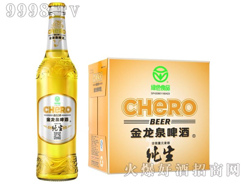 金龙泉啤酒纯生490ml9°P