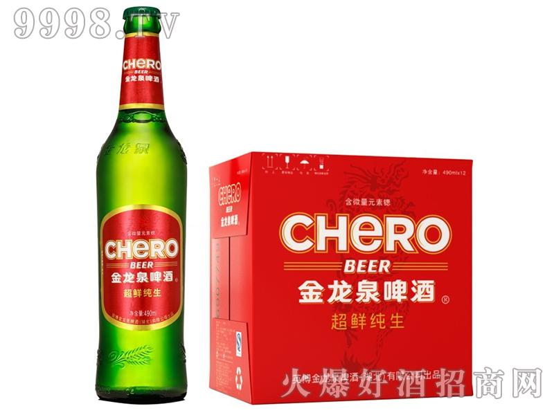 金龙泉啤酒超鲜纯生490ml8°P