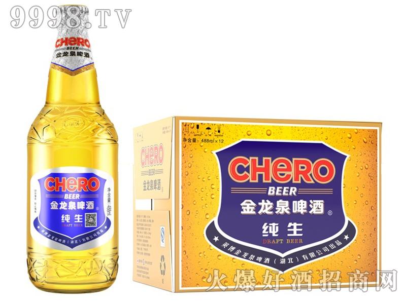 金龙泉啤酒纯生488ml9°P