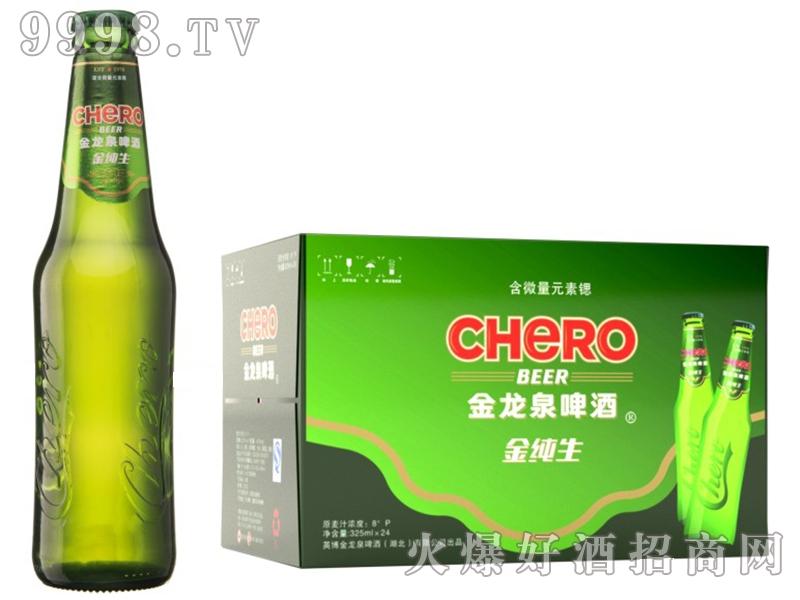 金龙泉啤酒金纯生325ml8°P