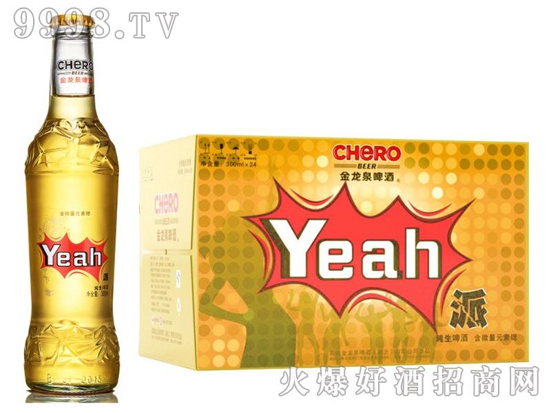金龙泉啤酒Yeah派300ml8°P