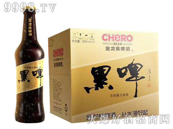 金龙泉啤酒黑啤388ml11°P