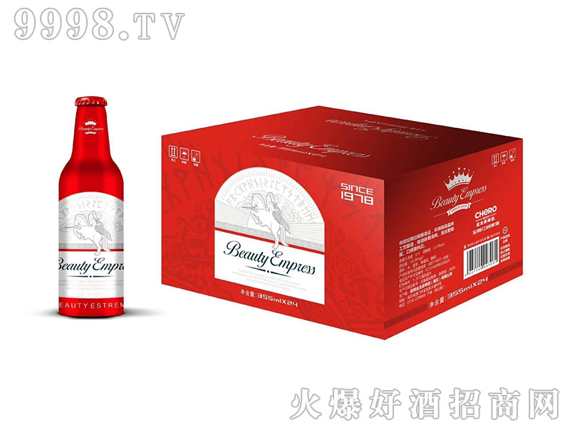 金龙泉至尊红颜啤酒335ml9度